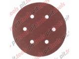 """Круг абразивный на ворсовой подложке под """"липучку"""", перфорированный, P 120, 150 мм, 5 шт. (MATRIX)"""