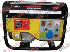Бензиновый генератор P51504