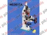 Сверлильно-пазовальный станок MK3615A