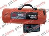 Газовая тепловая пушка P50127